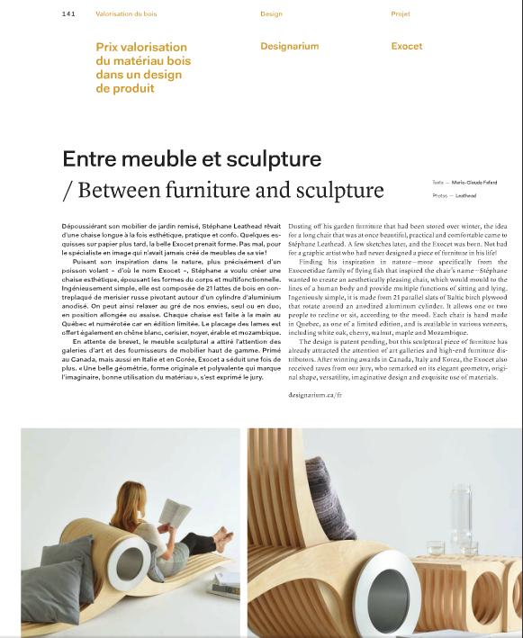 Interieurs_Designarium